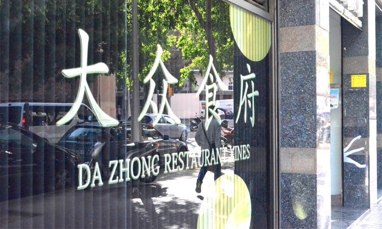 Precaució a la comunitat xinesa amb la reobertura de bars i restaurants
