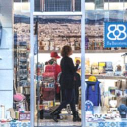Les botigues