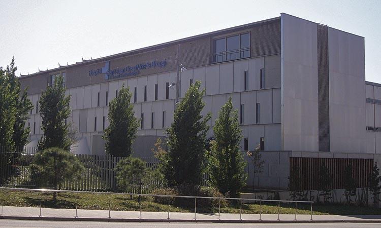L'Hospital Moisès Broggi, entre els 20 millors de Catalunya