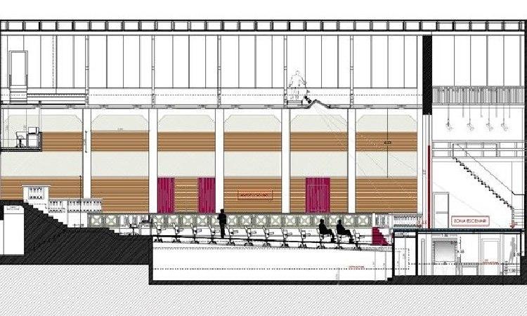 Sant Just aprova la reforma de la sala municipal de l'Ateneu