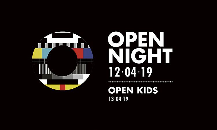Arrenca la vuitena edició de l'Open Night de Granollers