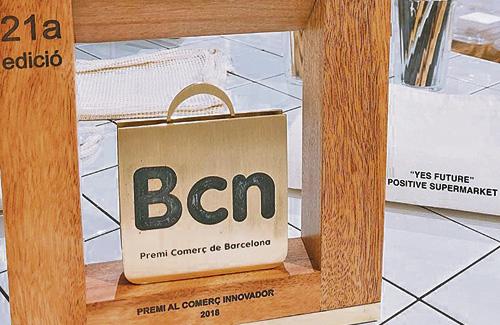 El premi reconeix el model de negoci innovador. Foto: Yes Future Positive