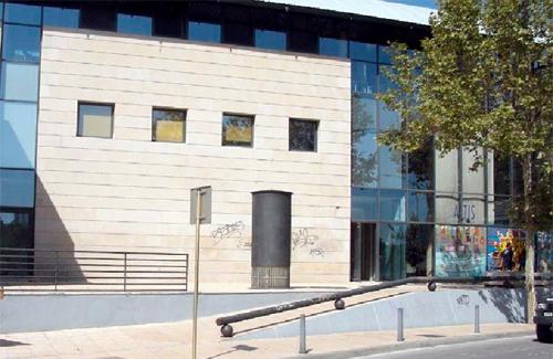 Centre Esportiu Altis. Foto: Ajuntament