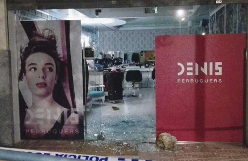 El municipi ha viscut diversos robatoris a comerços l'últim mes. Foto: Facebook